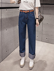 Sinal cintura 2017 primavera nova onda coreana curling bolso reta jeans
