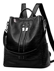 preiswerte -Damen Taschen PU Rucksack für Normal Ganzjährig Blau Schwarz Rote Grau