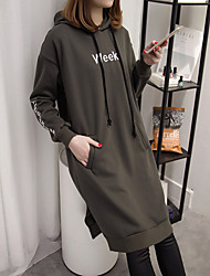 Large size women fat MM was thin and long sections Wei dress