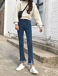 Sign 2017 new Korean Slim boot-cut jeans female split edges Nett