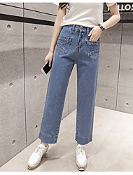 Sign 2017 spring new Korean version was thin light-colored jeans straight waist loose wide leg jeans nine points
