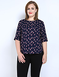 cheap -Really Love Women's Vintage Plus Size T-shirt - Animal
