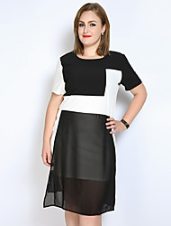 Really Love Women's Plus Size Casual/Daily Holiday Sexy Simple Cute Shift T Shirt Black and White Dress,Color Block Patchwork Round Neck MidiShort