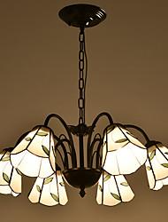 Недорогие -Винтаж Подвесные лампы Назначение Гостиная Спальня Кабинет/Офис Коридор AC 220-240V Лампочки включены