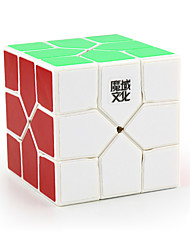 cheap -Rubik's Cube Smooth Speed Cube Smooth Sticker Adjustable spring Stress Relievers Magic Cube Educational Toy Gift