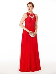 A-Line Jewel Neck Floor Length Tulle Formal Evening Dress with Appliques Buttons Pleats by TS Couture®