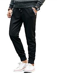 cheap -Men's Plus Size Skinny Harem Loose Pants - Solid Colored Block