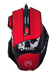 Alta qualità 7 tasti 1600dpi mouse regolabile del mouse di gioco del mouse del usb per il giocatore di lol del computer portatile del