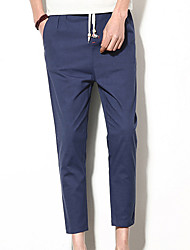 Men's Mid Rise Inelastic Harem Pants,Simple Harem Pure Color Solid