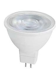 economico -6W GU10 GU5.3(MR16) Faretti LED MR16 SMD 2835 650 lm Bianco caldo Bianco K AC 220-240 V
