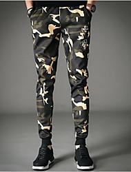 cheap -Men's Mid Rise Micro-elastic Skinny Harem Pants,Active Spring Fall