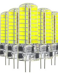 ywxlight® 5w led bi-broches lumières t 72 smd 5730 400-500 lm blanc chaud blanc froid 12-24v