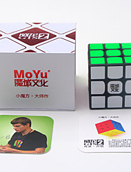 cheap -Rubik's Cube Weilong Smooth Speed Cube Smooth Sticker Adjustable spring Stress Relievers DIY KIT Magic Cube 3D Puzzles Educational Toy