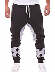 Men's Mid Rise strenchy Harem Loose Active Sweatpants Pants,Active Relaxed Loose Patchwork