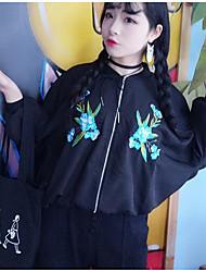 Feminino Jaqueta Diário Contemprâneo Primavera,Floral Árvores/Folhas Estampado Padrão Poliéster Outros Colarinho Chinês Manga Longa