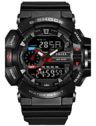 cheap -SMAEL Men's Sport Watch / Military Watch / Digital Watch Japanese Calendar / date / day / Chronograph / Water Resistant / Water Proof PU / Silicone Band Casual / Fashion Black / Red / Orange