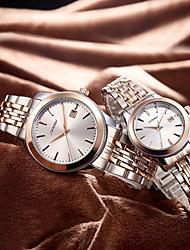 Недорогие -Для пары Модные часы Японский Кварцевый Ударопрочный Нержавеющая сталь Группа Роскошь Серебристый металл