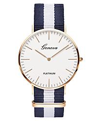 preiswerte -Herrn Armbanduhr Modeuhr Armbanduhren für den Alltag Chinesisch Quartz / Nylon Band Luxus Retro Freizeit Elegant Schwarz Braun