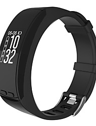 cheap -Smart Bracelet Water Proof GPS/ Calories Burned /Pedometers/ Exercise Record /Altimeter/ Call Reminder /Heart Rate Monitor Outdoor Sports Bracelet