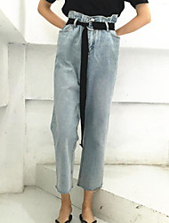 Women's Mid Rise Micro-elastic Jeans Pants,Simple Wide Leg Solid