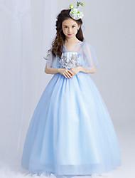 Princess Floor Length Flower Girl Dress - Cotton Polyster Short Sleeves V Neck by Bflower