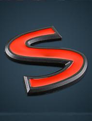 Automotive Logo S Standard  IPL Logo for Infiniti A Set  Black