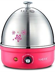Eierkocher Single Eggboilers Multifunktion Kreativ Licht und Bequem Ministil Leichtes Gewicht Abnehmbar 220V