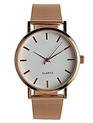 Women's Fashion Watch Wrist watch Chinese Quartz / Stainless Steel Band Elegant Casual Rose Gold