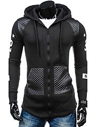 Man Almirah Necessary Article Men's Sports Holiday With Zipper Hoodie Solid Hooded Micro-elastic Cotton Long Sleeve