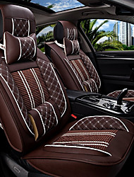 The New Car Seat Cushion Leather Seat Cover Four Seasons General Ice Surrounded By Five Family Car Seat Coffee