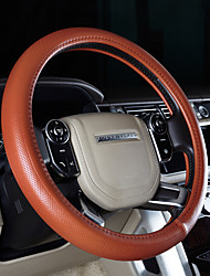 Automotive Steering Wheel Covers(Leather)For Land Rover All Models
