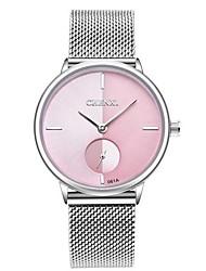 Women's Kid's Fashion Watch Wrist watch Unique Creative Watch Japanese Quartz Calendar Chronograph Water Resistant / Water Proof