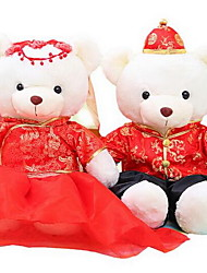 cheap -Stuffed Toys Doll Toys Bear Wedding Dress Animal Coral Fleece Linen/Cotton Not Specified Pieces