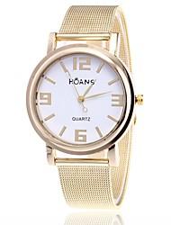 Women's Dress Watch Fashion Watch Wrist watch Chinese Quartz Alloy Band Charm Elegant Casual Silver Gold