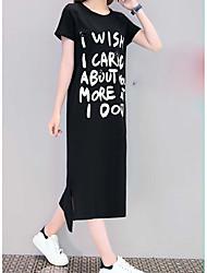 abordables -Courte Tee Shirt Robe Femme Décontracté / Quotidien Lettre Col Arrondi Maxi Midi Manches Courtes Coton Eté Taille Normale Micro-élastique