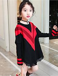 Mädchen T-Shirt Gestreift Baumwolle Elasthan Frühling Herbst