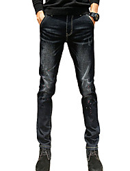 Men's Mid Rise Micro-elastic Skinny Jeans PantsSimple Slim Solid Rainbow
