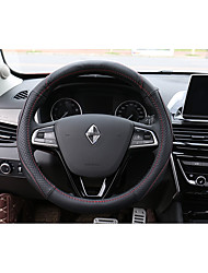 cheap -Steering Wheel Covers Leather 38cm Brown / Red / Black / Red For Borgward BX7 All years