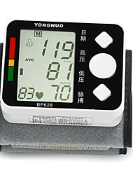 Auto-off Time Display LCD Display Auto shut off LCD-Digital Screen Warning Blood Pressure Measurement