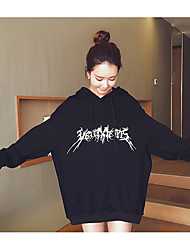 Women's Petite To-Go Casual Hoodie Letter Hooded Hoodies Stretchy Polyester Long Sleeve Fall/Autumn