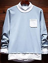 cheap -Men's Long Sleeve Slim Sweatshirt - Solid Colored