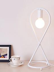 cheap -Ambient Light Metallic Table Lamp AC Powered 220V White Black