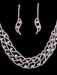 Недорогие -Жен. Комплект ювелирных изделий - Серебрянное покрытие Классика, Мода Включают Свадебные комплекты ювелирных изделий Серебряный Назначение Свадьба / Для вечеринок