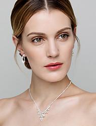 Недорогие -Жен. форма Y-ожерелья Стразы Y-ожерелья Свадьба Для вечеринок Бижутерия