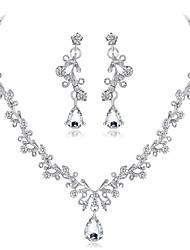 abordables -Mujer Zirconia Cúbica Conjunto de joyas - Zirconio, Plateado Forma de Hoja, Flor Elegante Incluir Plata Para Boda / Fiesta de Noche / Pendientes