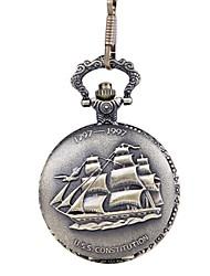 baratos -Crianças Casal Relógio Casual Relógio de Bolso Chinês Quartzo Relógio Casual Lega Banda Vintage Casual Legal Bronze