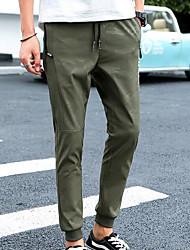 cheap -Men's Mid Rise Micro-elastic Harem Pants,Simple Solid Fall