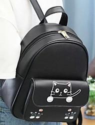 Недорогие -Женский Мешки Полиуретан рюкзак Вышивка Цветы для Повседневные Все сезоны Черный