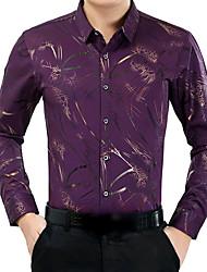 Недорогие -Муж. Чистый цвет Рубашка Сплошной цвет / Длинный рукав