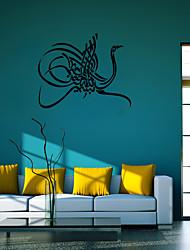abordables -Religieux Moderne Stickers muraux Autocollants avion Autocollants muraux décoratifs, Vinyle Décoration d'intérieur Calque Mural Mur